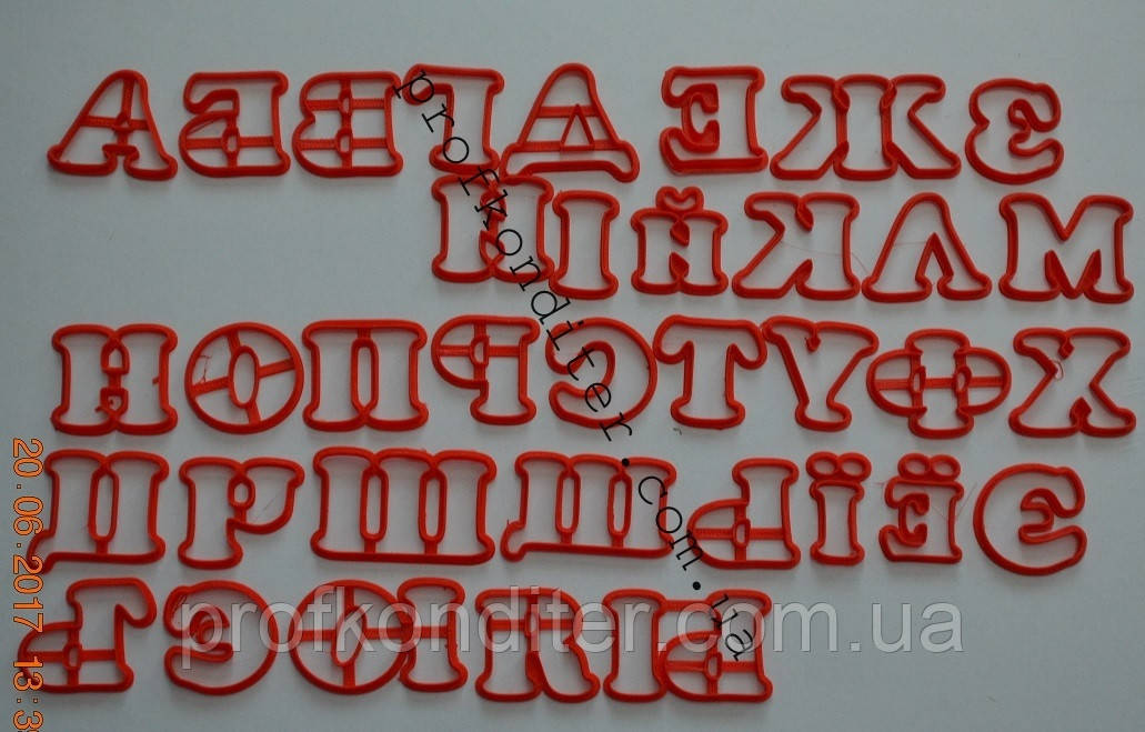 Набор вырубок Алфавит русско-украинский, ОЧЕНЬ УДОБНЫЙ НАБОР, высота 6см