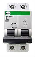 """Автоматичний вимикач ПФ стандарт АВ2000 """"С"""" 2р 16А"""