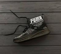 Кроссовки мужские Puma Ignite black 15270 черные