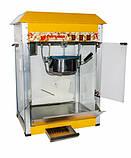 Аппарат для попкорна EWT INOX PCM-826Y, фото 4