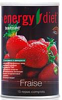 """Энерджи диет Energy diet HD """"Клубника""""  Коктейль белковый для похудения (Франция), фото 1"""