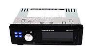 Автомобильная магнитола Pioneer DEH-X3004U