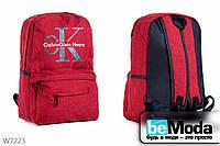 Крутой городской рюкзак с принтом KissMe красный
