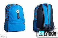 Вместительный городской рюкзак с принтом KissMe синий