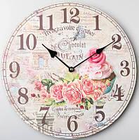 Часы настенные Французский Кекс