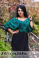 Платье с разрезами по бокам ботал зеленый верх
