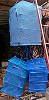 Сушарка для риби, грибів, фруктів на 3 полиці 40*40*65 див.