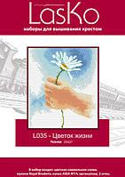 """Набор для вышивания """"Цветок жизни"""" LasKo L035"""