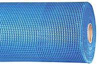 Сетка синяя стеклотканевая  армирующая 145г/м2 - 5х5мм ( для наружных работ )
