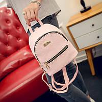 Городской женский мини-рюкзак розовый