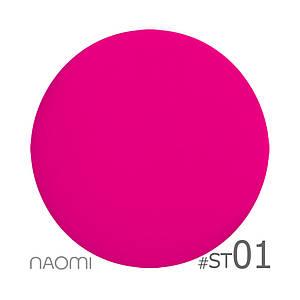 """Гель-лак Naomi """"Soft Touch""""№1"""