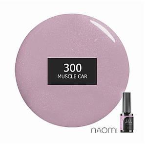 Гель-лак Naomi №300