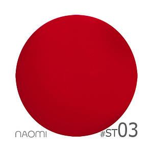 """Гель-лак Naomi """"Soft Touch""""№3"""