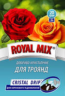 Royal Mix удобрение для РОЗ