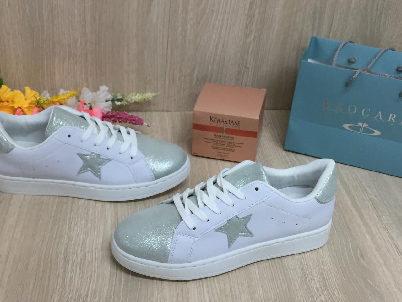 2eac4a46fe4e Стильные женские кроссовки   продажа, цена в Хмельницком. кроссовки ...