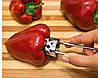 Нож для вырезания сердцевины перца