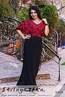 Платье с разрезами по бокам ботал красный верх