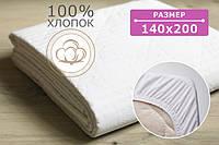 Наматрасник стеганый Classic 140х200 см с резинкой по периметру