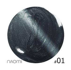 """Гель-лак Naomi """"Кошачий глаз"""" №1"""