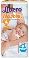 Подгузники Libero New Born 2 Mini 52 шт. (Либеро Нью Борн)