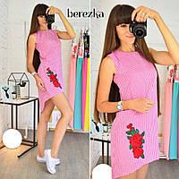 Платье  летнее 0538-2