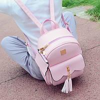 Городской женский рюкзак розовый с кошельком в комплекте