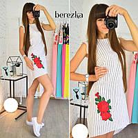 Платье летнее 0538-3