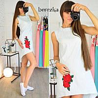 Платье летнее 0538-4