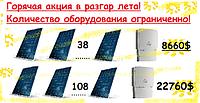 """Акция на комплекты для солнечных электростанций под """"зеленый тариф"""" - что может быть лучше в разгар лета!"""