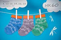 Носки трикотажные НК 60 Бемби
