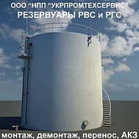 Строительство,реконструкция и ремонт нефтебаз.