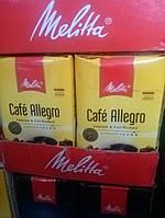 Melitta Allegro 250 гр мол