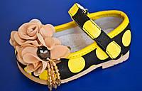 """Дитяче взуття, туфлі """"Calorie"""" в наявності для дівчинки 24р"""