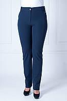 Женские офисные брюки с зауженными штанинами Галла синяя