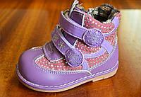 """Детская обувь, ботинки """"Шалунишка"""" демисезонные, серия """"Ортопед"""", в наличии для девочки 20р"""