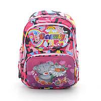 Детский школьный рюкзак-портфель МИШКА(розовый)  уплотненная спинка(,,Качество,оптом и в розницу