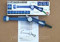 Мультифункциональный водомет, Ez Jet Water Cannon, водомет, купить водомет