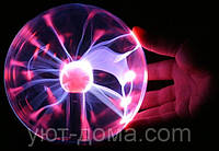 Плазмовий кулю 6 дюймів, плазма куля