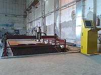 Станок воздушно -Плазменной резки с ЧПУ стол (2,5мх7,5м) полная комплектация – новый