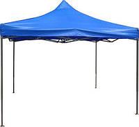 Раздвижной шатёр тент 3x2 метра (для дома, для сада, для уличной торговли, для Акции и презентации продукции)