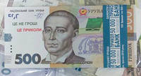 Сувенирные деньги, гривны номиналом 100, 200, 500 грн.