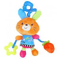Подвеска на коляску и автокресло Alexis Baby Mix TK/P/1121-EU00 Оранжевый Зайчик