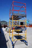 Вышка - тура от МГК Вирамакс 1,2х2,0 м., высота рабочей зоны - 7,4 м.
