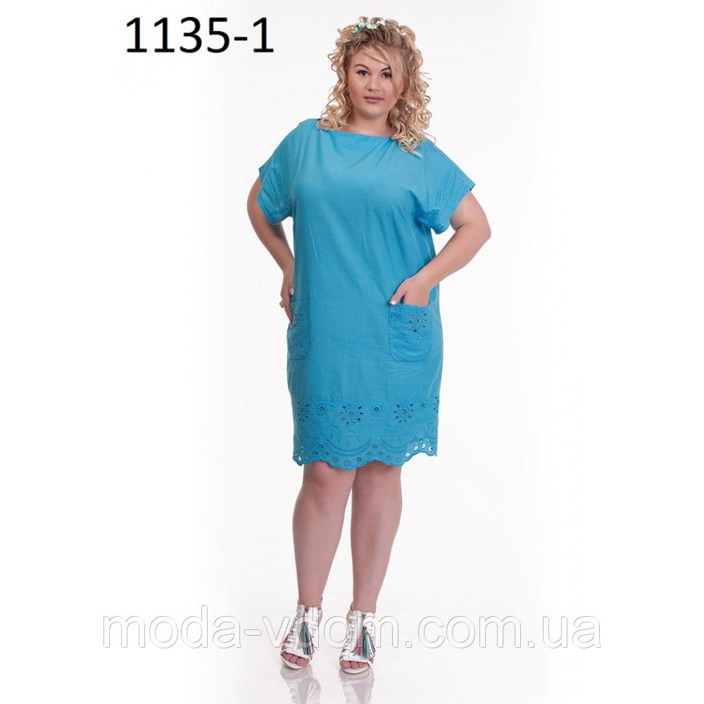 Купить летнее платье с доставкой