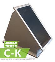 Переходник-адаптер C-K-60-30-45 для теплоутилизатора C-PKT