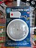 Светильник (лампа) с пультом, ночник Remote Brite Light