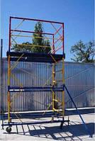 Вышка - тура от МГК Вирамакс 1,2х2,0 м., высота рабочей зоны - 9,8 м.