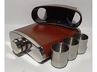 Подарочный набор - Фляга + 3 стопки в крышке