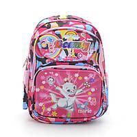 Детский школьный рюкзак-портфель БЕЛАЯ КОШКА (розовый)  уплотненная спинка(,,Качество,оптом и в розницу
