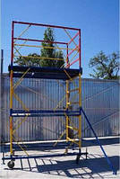 Вышка - тура от МГК Вирамакс 1,2х2,0 м., высота рабочей зоны - 11 м.